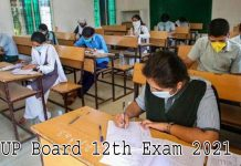 UP Board 12th Exam 2021