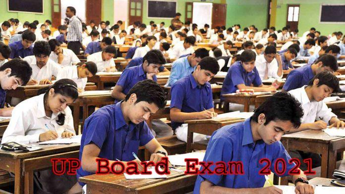 UP Board Exam 2021