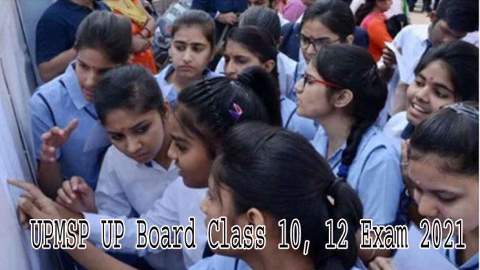 UPMSP UP Board Class 10, 12 Exam 2021
