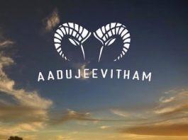 Aadujeevitham movie Poster