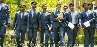 BPSC DPRO Recruitment 2021