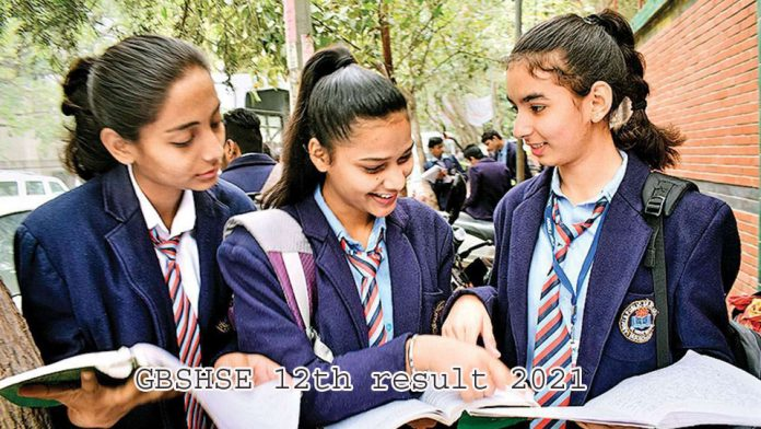 GBSHSE 12th result 2021