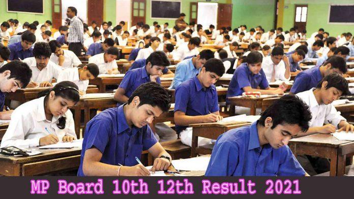 MP Board 10th 12th Result 2021