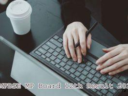 MPBSE MP Board 12th Result 2021