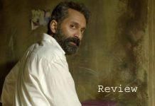 Malik Review and Rating