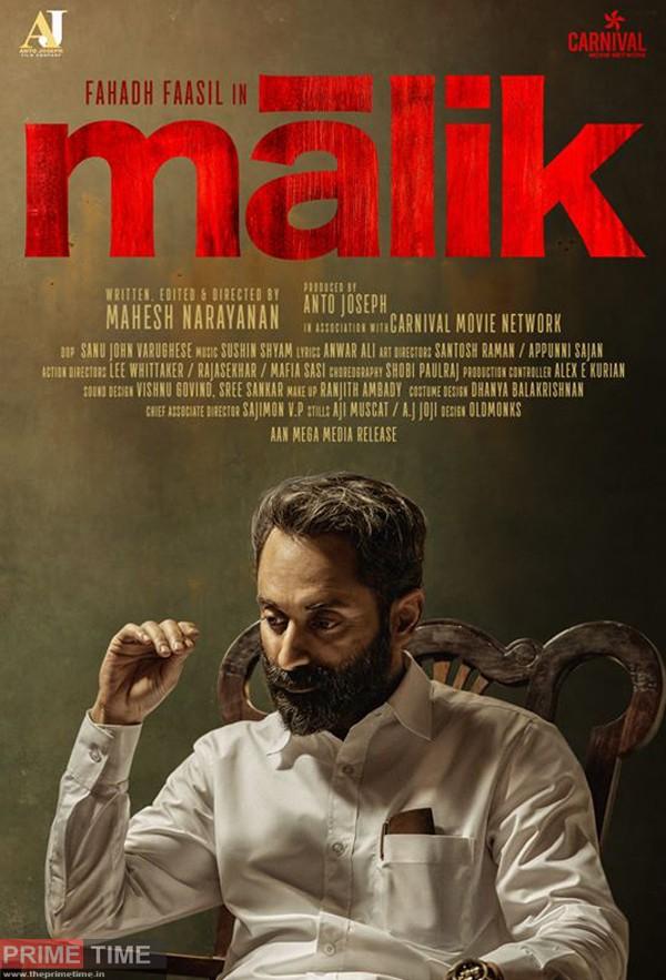 Malik Review