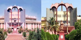 Now all affiliated colleges will start PhD in PRSU