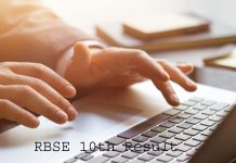 RBSE 10th Result 2021 Live Updates
