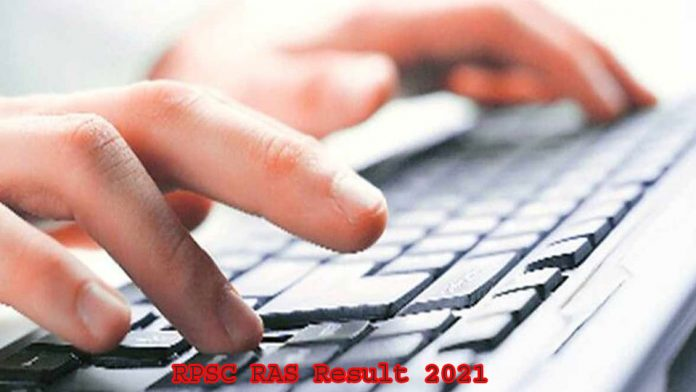 RPSC RAS Result 2021
