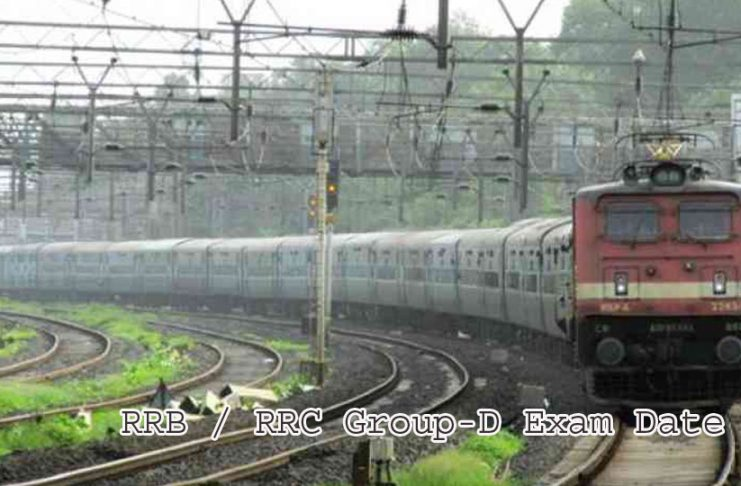 RRB / RRC Group-D Exam Date