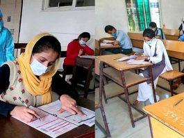 RSMSSB Patwari exam