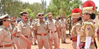Rajasthan Police SI Bharti 2021