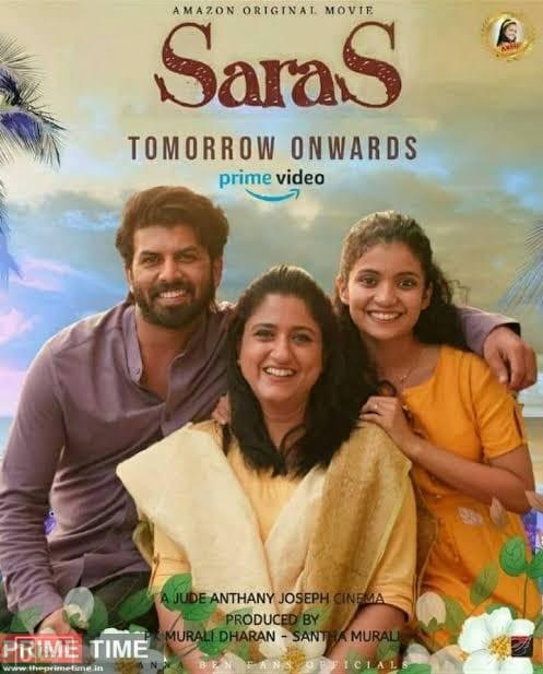 Sara's Malayalam Movie Review