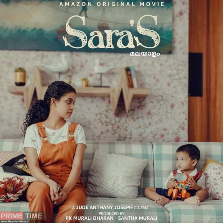 Sara's Malayalam Movie