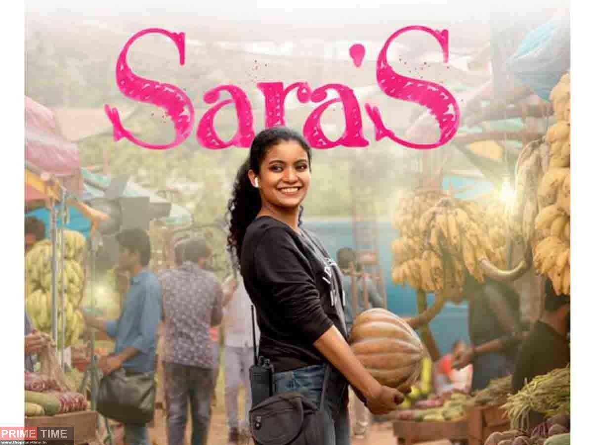 Sara's Movie