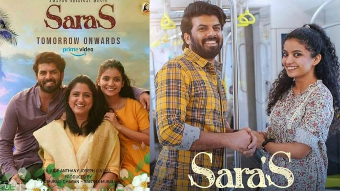 Saras Review and Rating