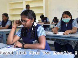 TN Board 10th Plus Two Results 2021