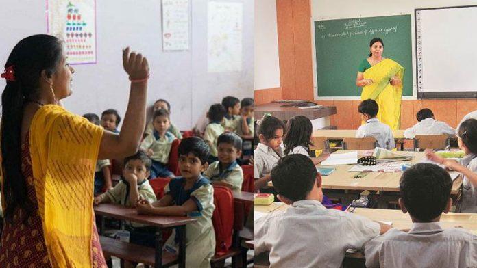 Teachers in india