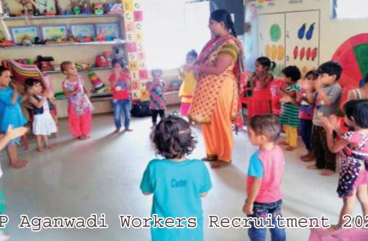 UP Aganwadi Workers Recruitment 2021