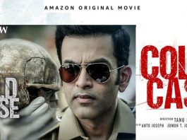 cold-case-movie-review