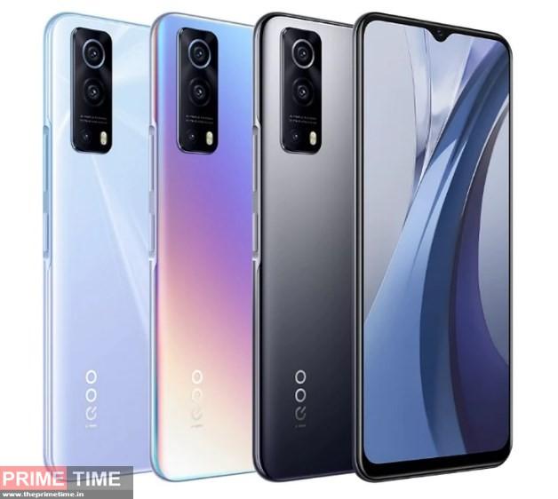 iqoo z3 mobiles