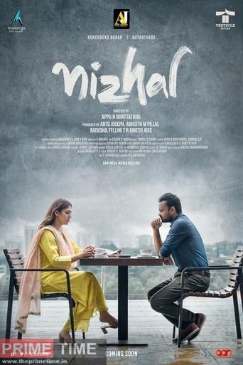 Nizhal movie Poster