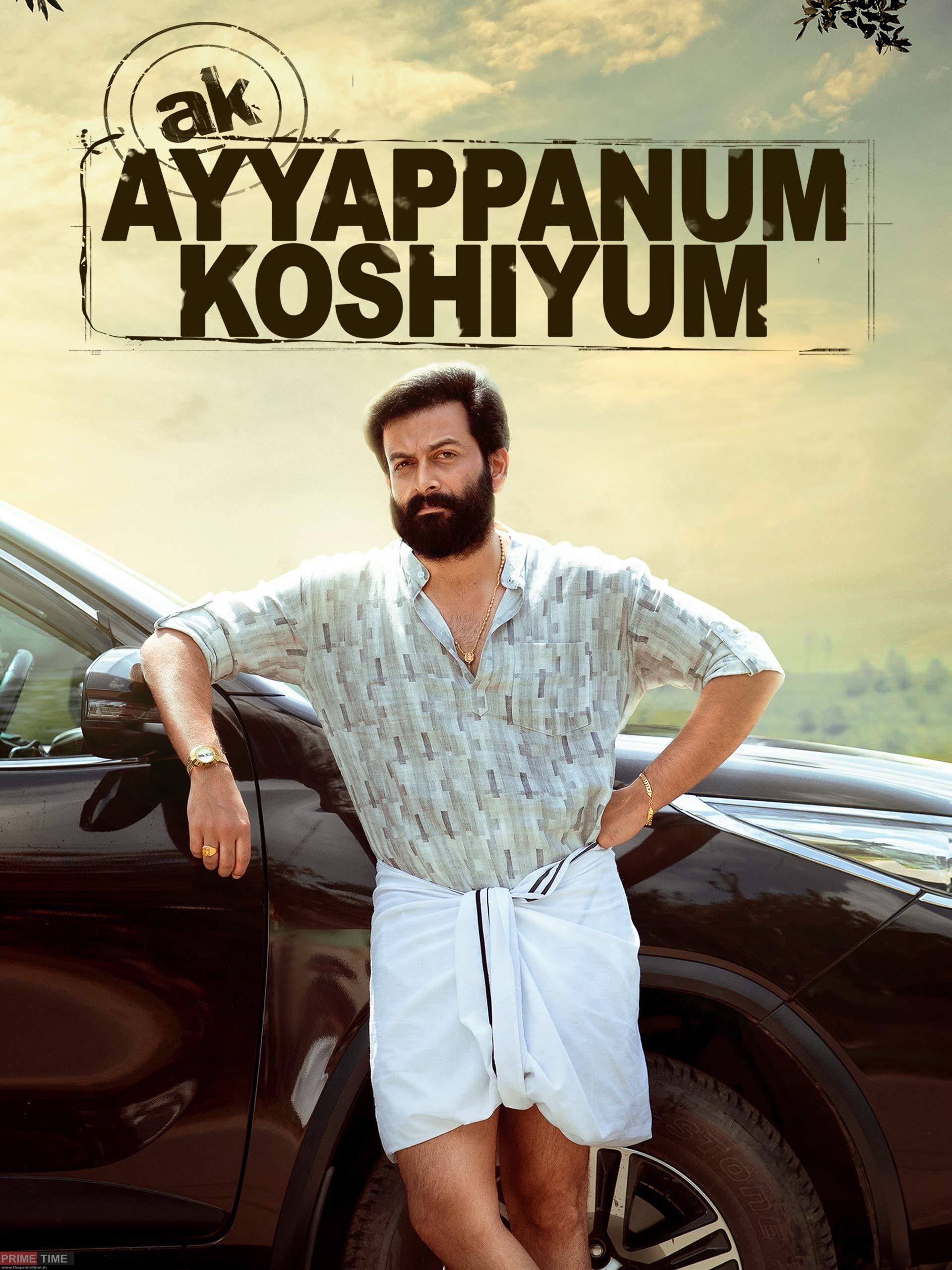 Ayyappanumm Koshiyun