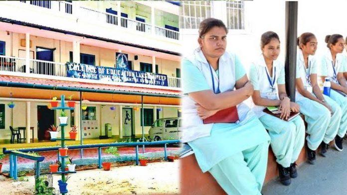 Lashadweep-first-nursing-collage