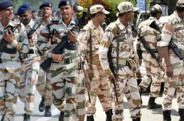 itbp recriutment for athlets