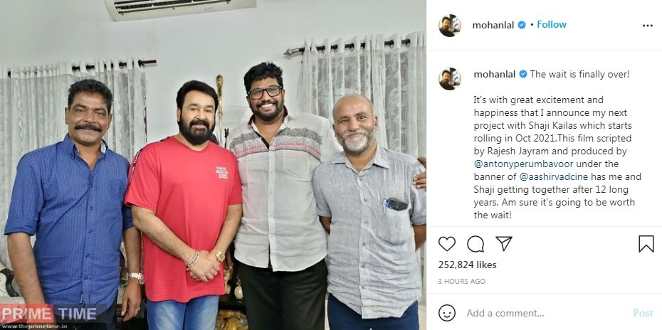 Mohanlal meeting Shaji Kailas for next project - Copy