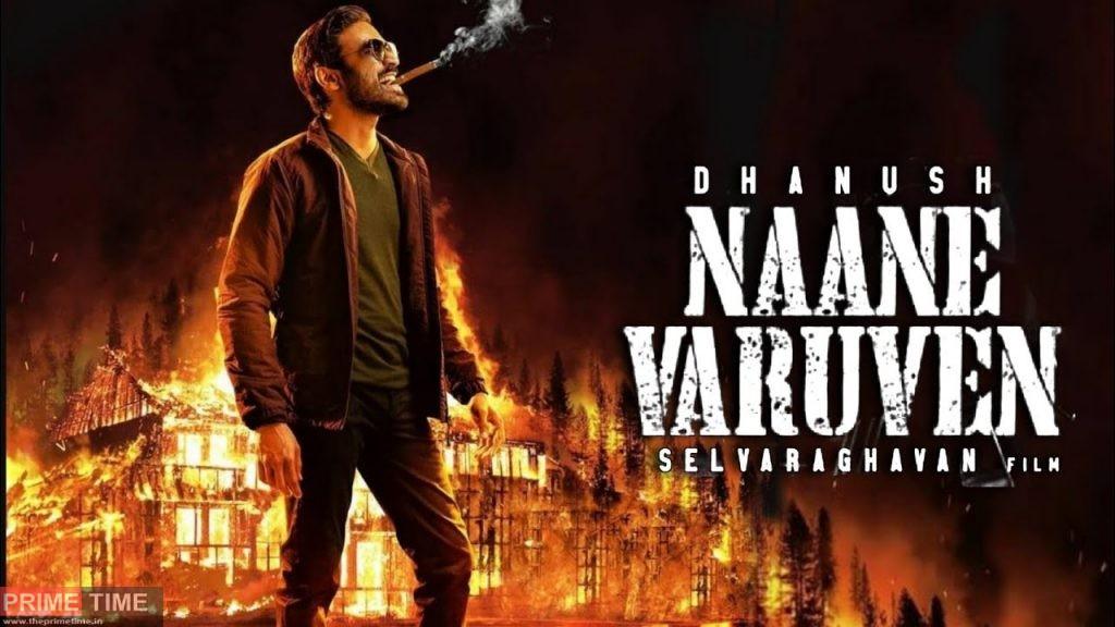 Nanae Varun