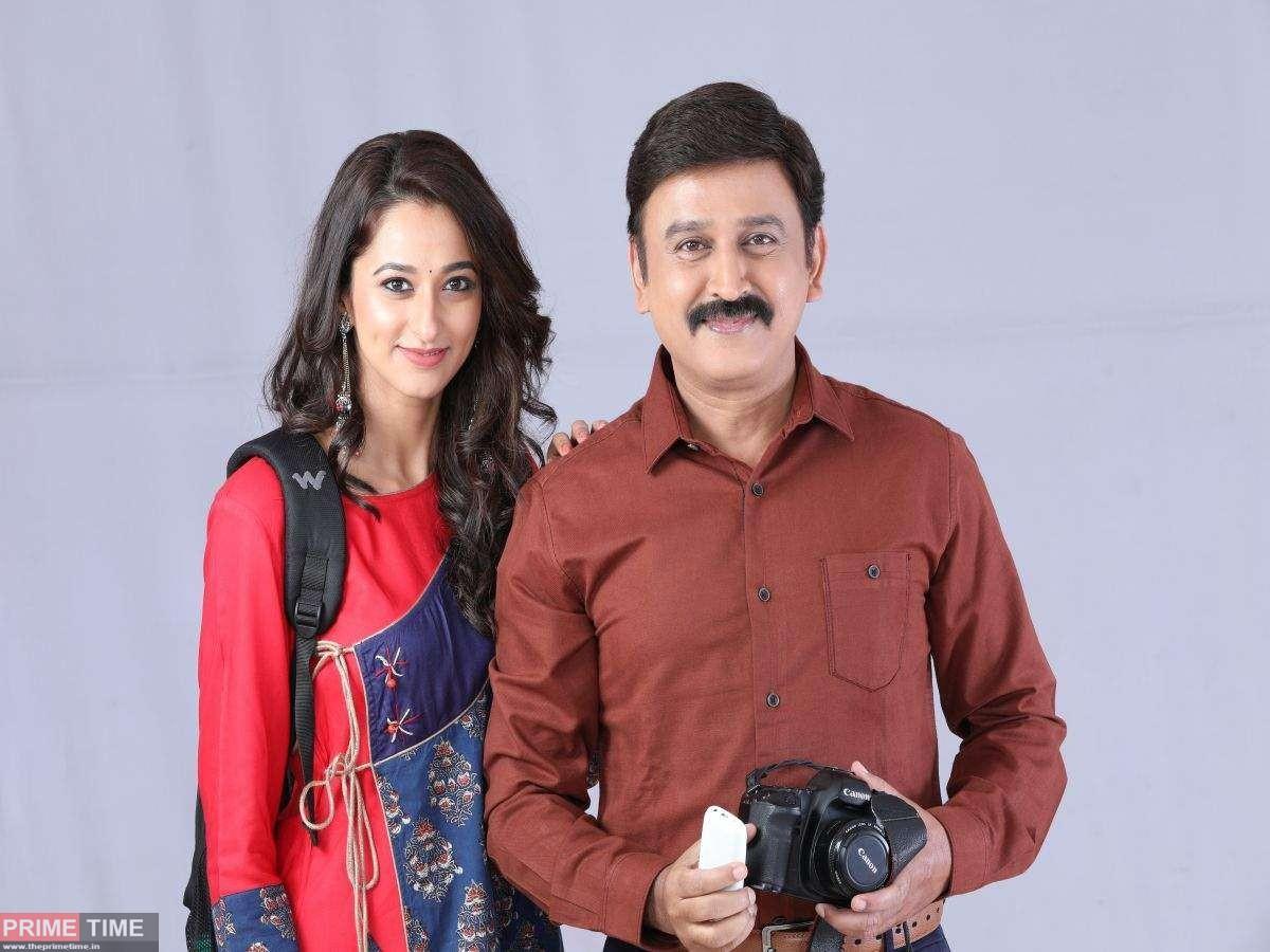 Radhika and Ramesh Arvind