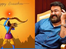 Mohanlal-Dussehra-wishes