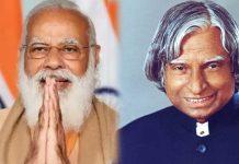 Narendra-Modi-and-Abdul-Kalam