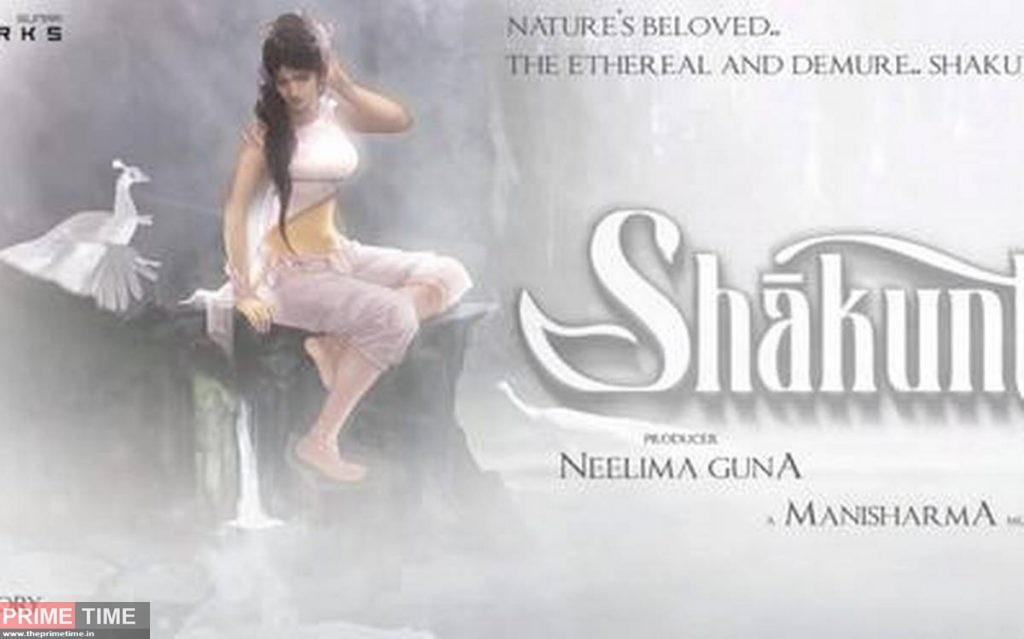 Samanthas Shakuntalam