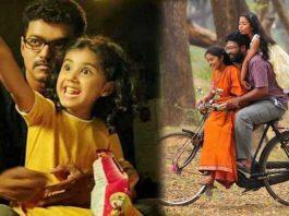Tamil-Movies-girls